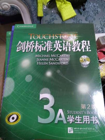 新东方 剑桥标准英语教程3A:学生用书(附光盘) 晒单图