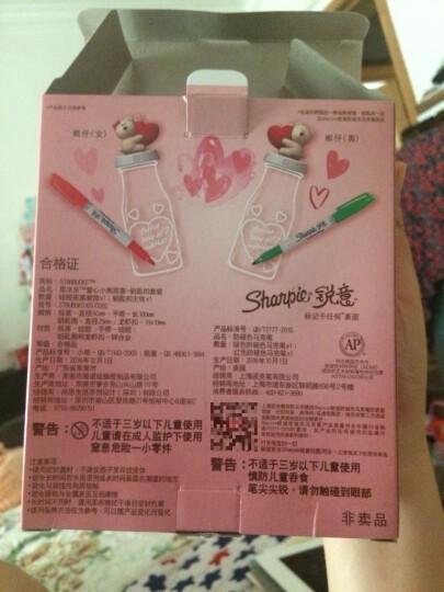 星巴克(Starbucks)星冰乐香草味咖啡饮料礼品装 晒单图