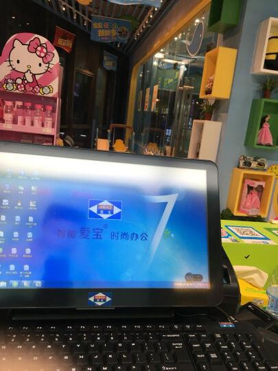 爱宝(Aibao) AB-9800收银机一体机 触摸屏收款机点餐机 餐饮酒楼商超奶茶汽车 官方高配64-4  WIN7) 单机 晒单图