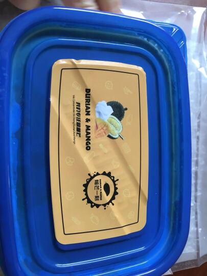 榴芒一刻 榴莲千层盒子蛋糕 金枕头榴莲肉 果肉含量约250g 下午茶甜品450g盒装 全国顺丰空运 榴莲千层盒子 晒单图