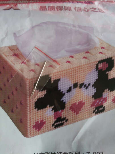 秀宛立体3D十字绣套件装新款卡通系列家居手工艺术抽纸巾盒新店促销特价包邮 米奇和米妮 Z-007 晒单图