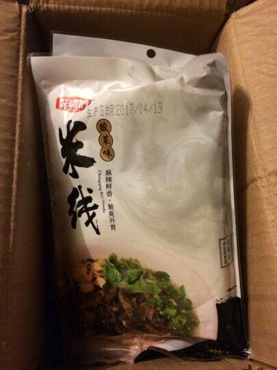 6.6元每袋【3料包,送酸菜350g】重庆好哥们米线248gX6袋新鲜米线云南过桥米线方便速食粗米 晒单图