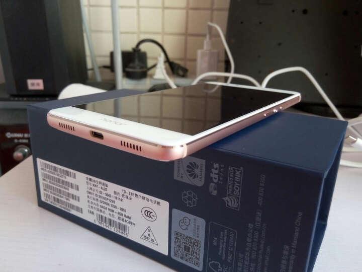荣耀 V8 全网通 标准版 4GB+32GB 铂光金 移动联通电信4G手机 双卡双待双通 晒单图