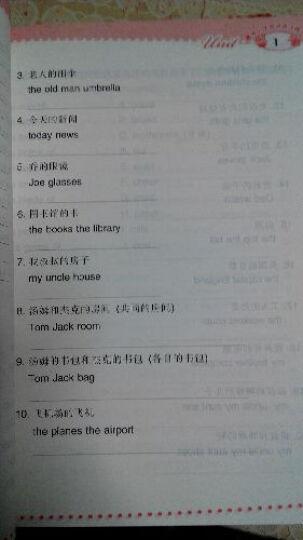 薄冰小学英语语法练习册 晒单图
