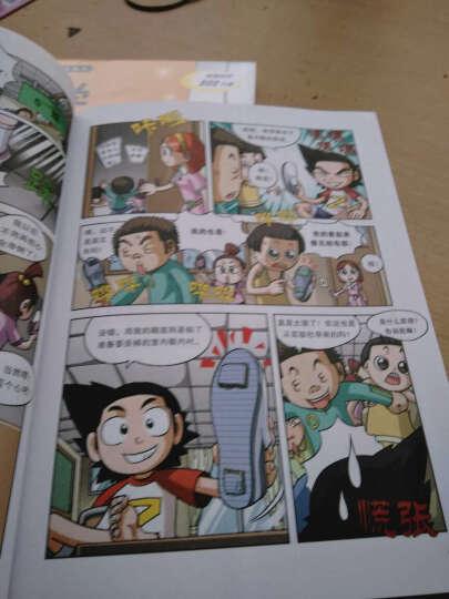 单本散拍链】科学实验王1-25月亮的周期 我的第一本科学漫画书7-14岁中小学生课外书科普百科漫画书 24能量守恒定律 晒单图