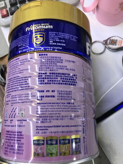 【全球购】港版荷兰美素佳儿Friso金装婴幼儿配方奶粉900g含1 2 3 4段新版牛奶粉 美素佳儿妈咪奶粉 孕产妇适用900g 晒单图