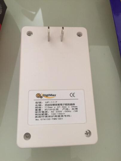 DIGIMAX台湾驱鼠器家用超声波驱赶老鼠干扰器电子猫灭鼠捕鼠神器大功率 驱鼠器300平方 晒单图