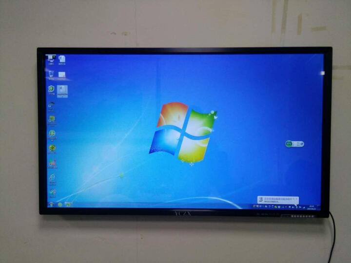 YCZX 多媒体教学一体机会议触摸屏电视电脑电子白板触摸一体机壁挂幼儿园商显广告机42英寸 50英寸触摸一体机 i3/4G/120G固态(店长推荐) 晒单图