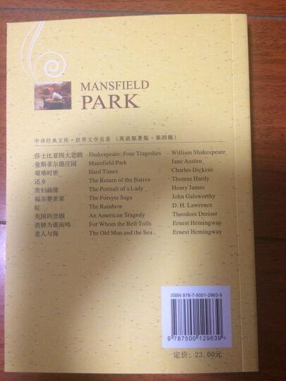 曼斯菲尔德庄园(世界文学名著英语原著版) 晒单图
