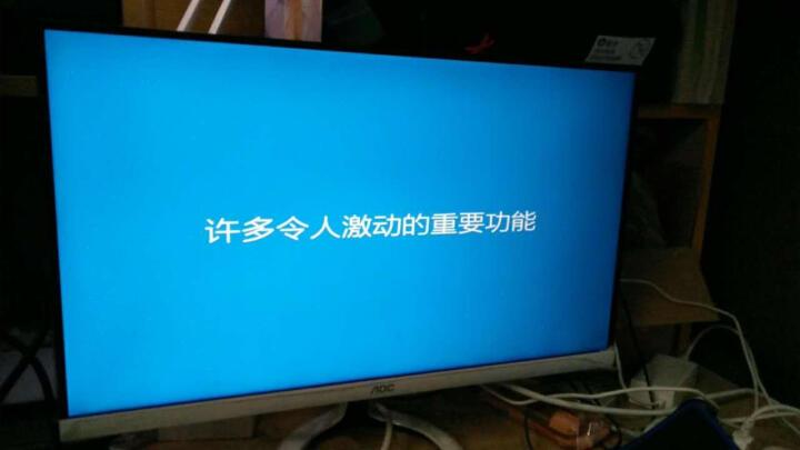 七彩虹(Colorful)iGame1050Ti 烈焰战神U-4GD5 GTX1050Ti 1379-1493MHz/7000MHz 4G/128bit GDDR5 游戏显卡 晒单图