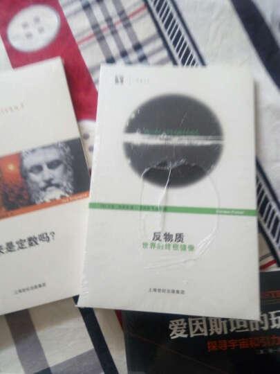 现代物理基础丛书:弯曲时空量子场论与量子宇宙学 晒单图