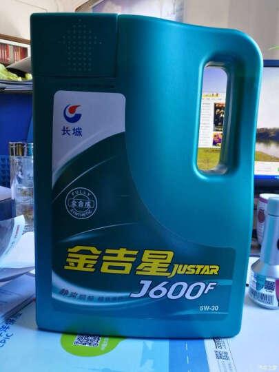 长城 金吉星J600F SN5W-30 汽油汽车 全合成润滑油 4L 晒单图
