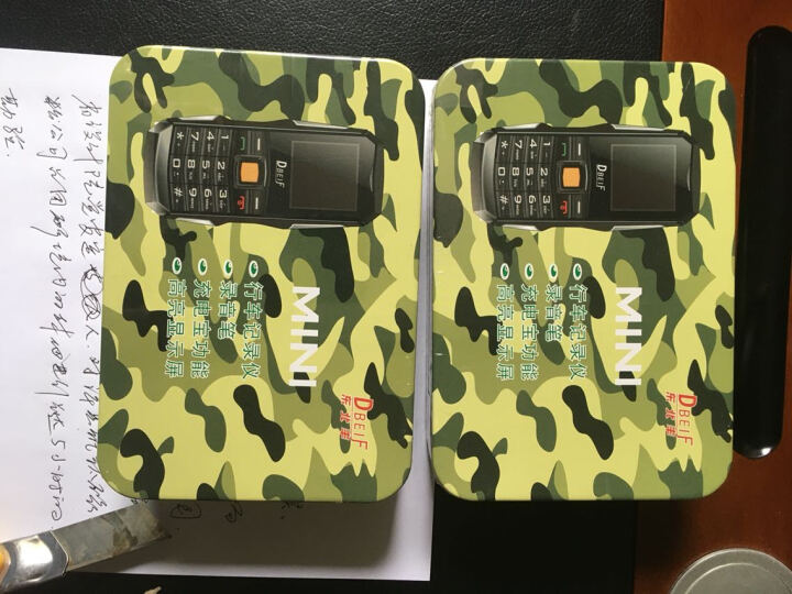 东北丰(DBEIF) 东北丰F7 移动/联通2G 电霸三防迷你老人手机 绿迷彩 晒单图