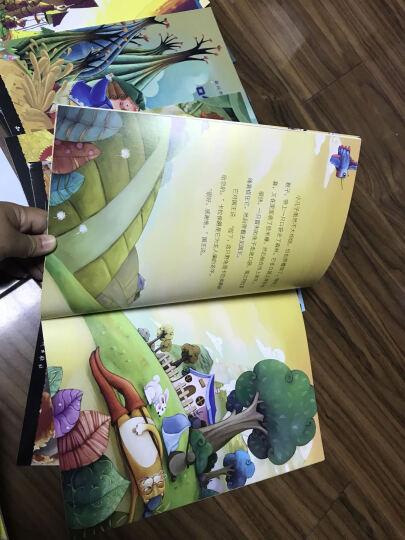 最经典的睡前童话故事美绘本(亲子版 套装共10册) 晒单图