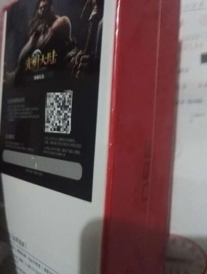 【简约套装版】360手机 N5 全网通 6GB 32GB 慕斯黑 移动联通电信4G手机 双卡双待 晒单图