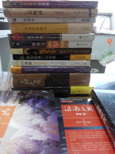 文明之光1 2 3 套装全三册  吴军另著浪潮之巅 数学之美 晒单图