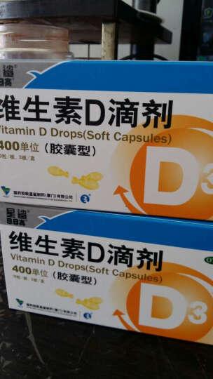 星鲨 维生素D滴剂 30粒 一盒装 晒单图