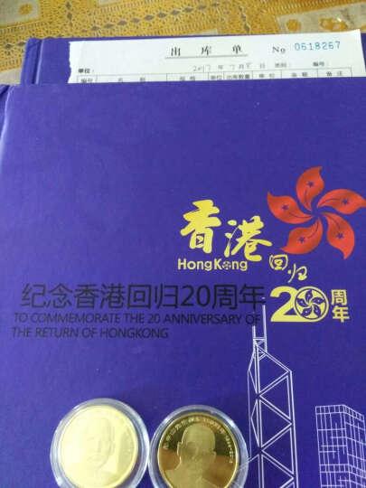 佳美邮币 香港回归20周年纪念册  双色金 纪念钞组合礼册 工艺品 礼品非流通品 晒单图