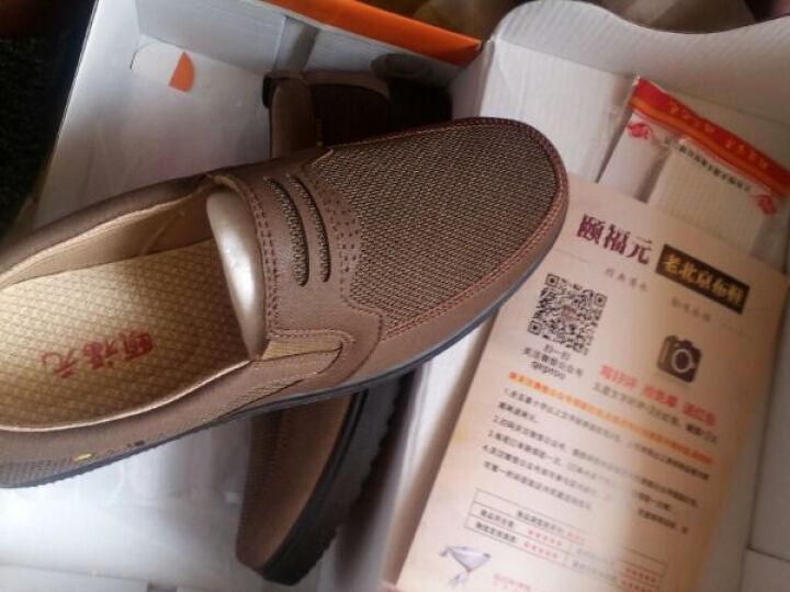 颐福元老北京布鞋男春秋休闲单鞋透气套脚大码男中老年爸爸鞋 咖色 41 晒单图