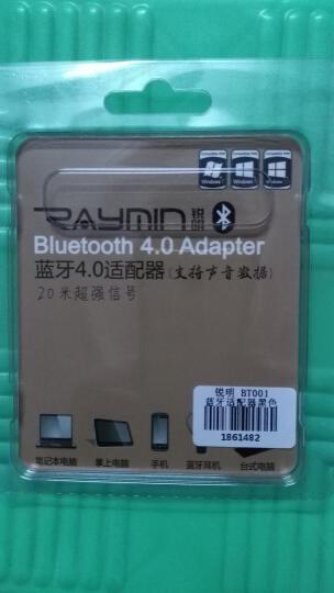 锐明(Raymin)BT001 USB4.0蓝牙适配器 黑色 手机电脑耳机音频发射器/接收器 支持win8 晒单图