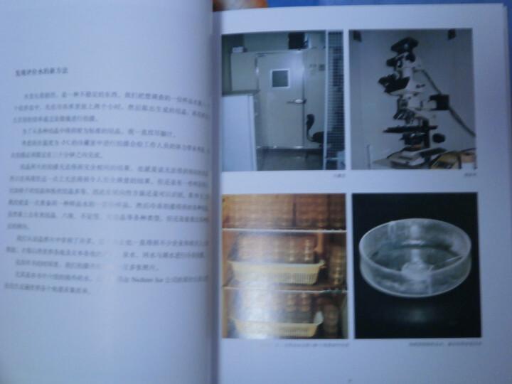 写真:水知道答案大全集(套装全4册) 晒单图