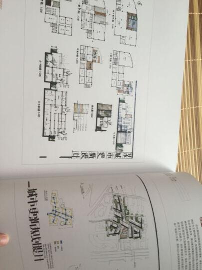 名校考研快题设计 建筑快题设计 晒单图