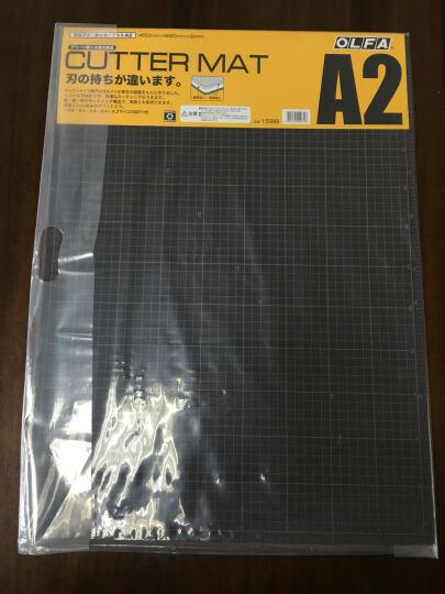 日本原装OLFA爱利华介刀板A3 A2 A1切割板/双色双面DIY手工垫板 159B(A2) 晒单图