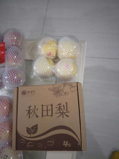 华圣 山东莱阳黄金梨 4个装 单果约320-350g 新鲜水果 晒单图