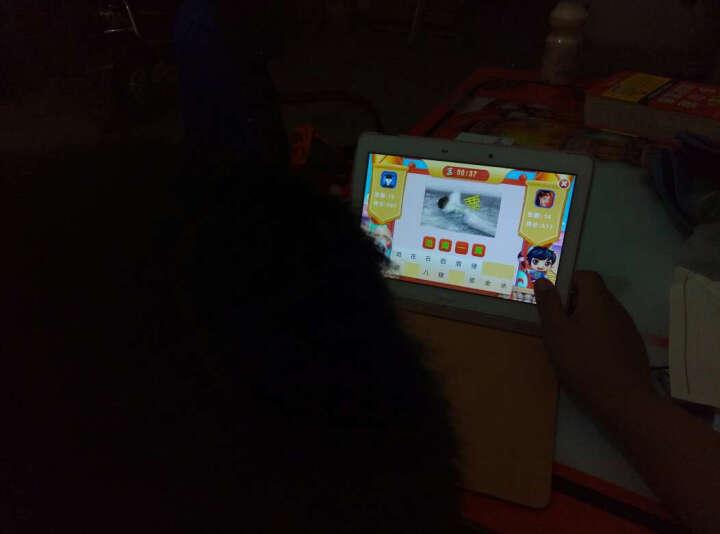 读书郎(readboy)学生平板G60S 双频wifi学习眼平板 小学初高中同步 4核32G 难题答疑电脑智能学习机家教机 晒单图