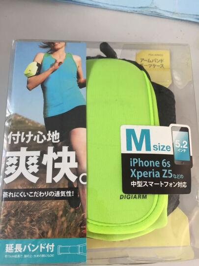 山业SANWA 5.2英寸手机运动臂带 苹果6s/6户外运动跑步骑行臂包 PDA-ARM3 荧光色 晒单图