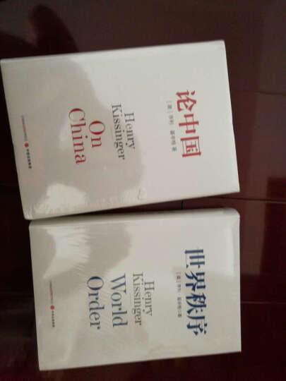 正版书籍 基辛格作品:论中国+世界秩序(套装共2册) 晒单图