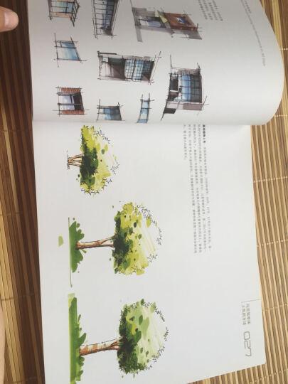 卓越手绘:30天必会建筑手绘快速表现 晒单图