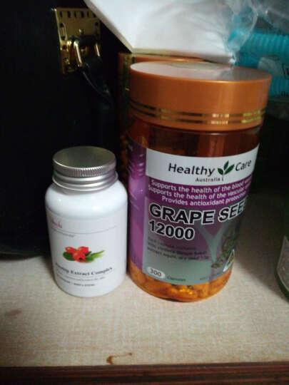 澳洲进口Healthy Care葡萄籽精华胶囊HC美白淡斑缓解衰老300粒 晒单图