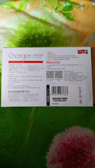 飞毛腿(SCUD)SC-622 双USB/2.1A输出 车载充电器 苹果三星手机通用型汽车充 金色 晒单图
