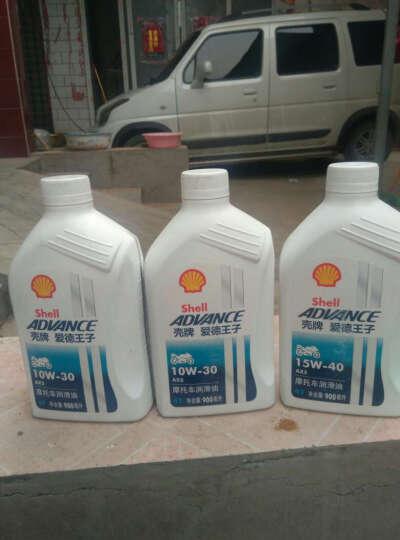 爱德王子AX2 摩托车机油 润滑油 10W-30 0.9L 晒单图