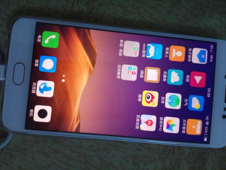 vivo Y67 全网通 4GB+64GB 择天记定制版 玫瑰金  移动联通电信4G手机 双卡双待 晒单图