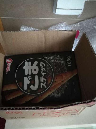 京东海外直采 Takara宝物菓子 芝麻棒(饼干)105g/盒 日本进口 晒单图