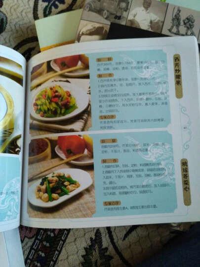 养生饮食三驾车系列:五色养生餐 晒单图