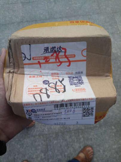 久衡JH水苏糖成人益生菌复合粉低聚糖粉 L-阿拉伯糖黄金双歧因子益生元粉  5g*10/盒 2盒 晒单图