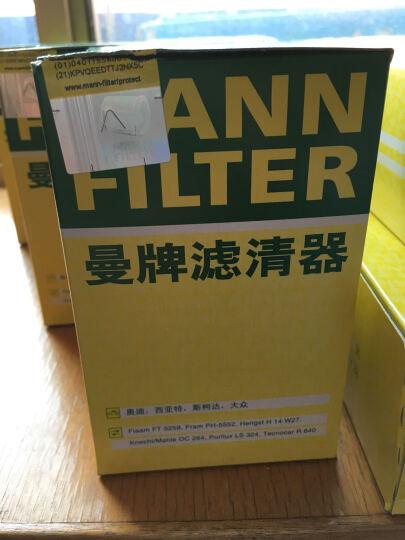 曼牌(MANNFILTER)空气滤清器C30136(大众捷达/奇瑞风云) 晒单图