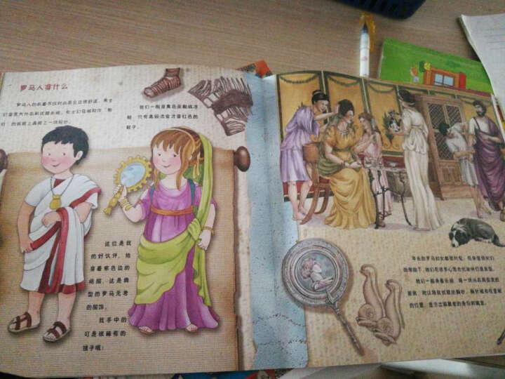 小小旅行家系列第一辑(你好!埃及,你好!罗马,你好!希腊  套装全三册) 晒单图