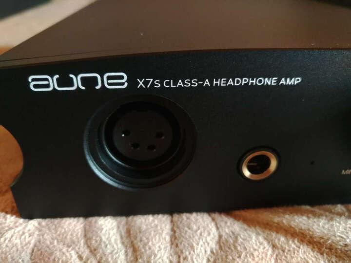 aune X7S 台式耳放 耳机放大器 甲类平衡耳机功率放大器 发烧级大驱动三挡增益 2018新款 X7S 2017款 银色 晒单图