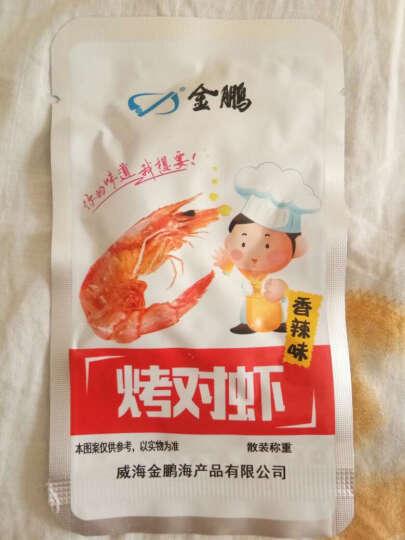 金鹏 即食虾干 烤对虾干 开袋即食 世界杯 油焖虾250g-香辣味 晒单图