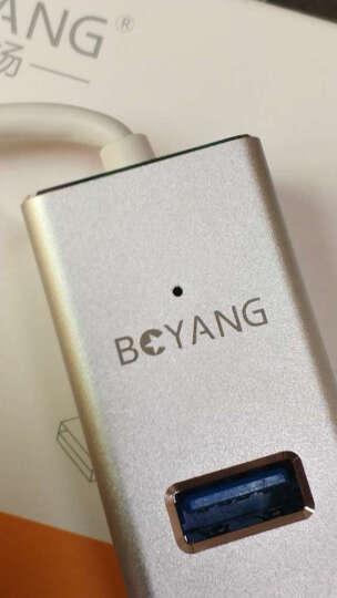 博扬(BOYANG)BY-SK102 USB外置声卡 台式机笔记本免驱 有线接话筒独立耳机转换器银色 晒单图
