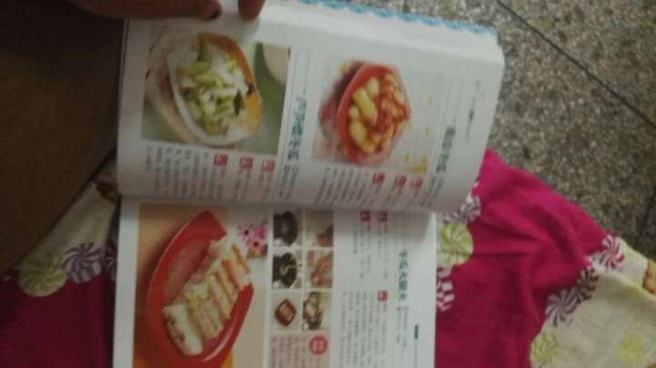 孩子爱吃的家常菜 儿童宝宝少儿营养餐 早餐午餐晚餐 儿童食谱书 营养搭配菜谱家常菜谱书籍 晒单图