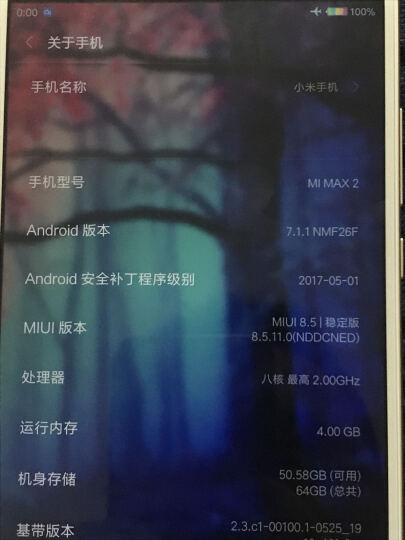 铭影GTX750Ti显卡2G独显1G4G频率1020/5200MHZ台式机电脑游戏独立显卡 GTX750 1GBD5旅行者 晒单图