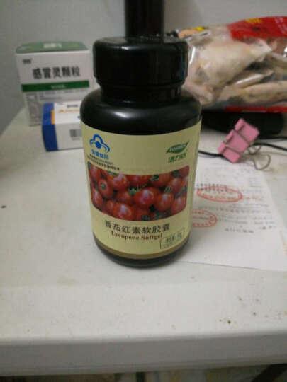 【买2送1原品】活力达番茄红素软胶囊 100粒/瓶 男士备孕 蓝帽产品 2瓶装 晒单图