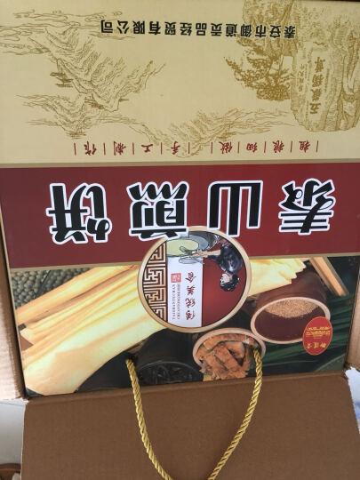 【汶上馆】煎饼方便食品 山东特产 杂粮五谷煎饼礼盒 五袋装2.5kg 晒单图