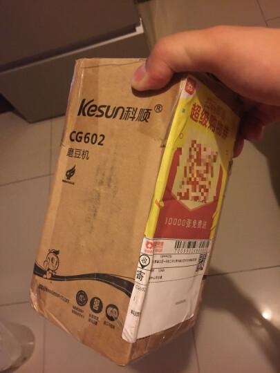 科顺(KESUN)研磨机 家用小型 打粉机磨粉机 磨豆机 咖啡豆米粉调料中药粉碎机干磨机多功能 送清洁毛刷 晒单图