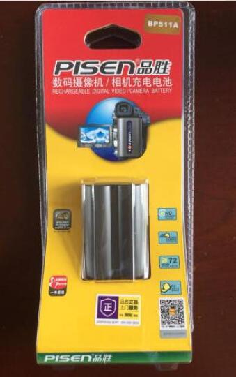 品胜(PISEN)BP511 数码摄像机/数码相机充电器 适用于佳能EOS-300D/10D/20D/30D 晒单图
